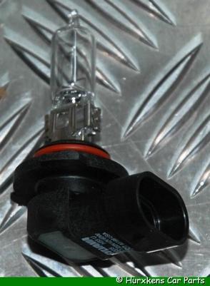 HALOGEEN KOPLAMP LAMPJE H7 PER STUK