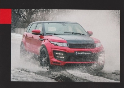 EVOQUE LARTE STYLING KIT